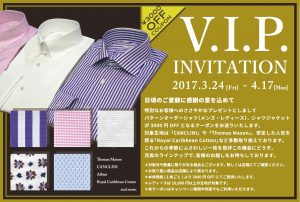 2017_03_VIP_DM