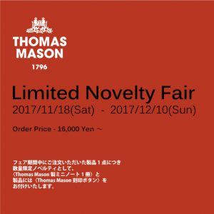 thomas_lnf_16